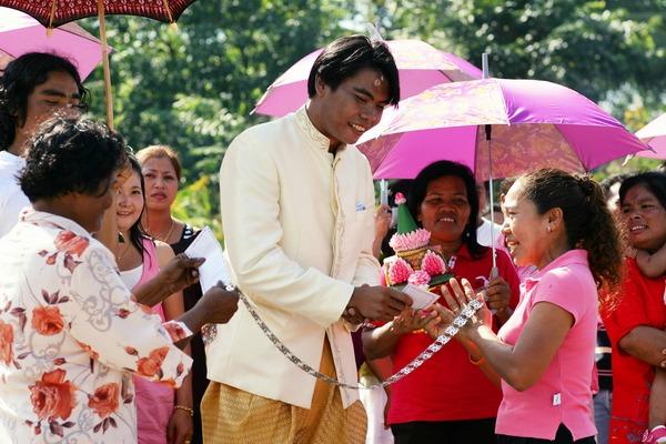 Thai Engagement Destination Photo