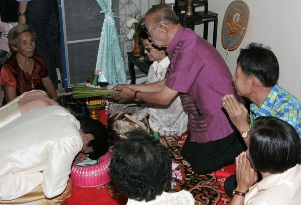 ceremony Thailand thong mun