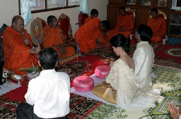 photo engagement ceremony