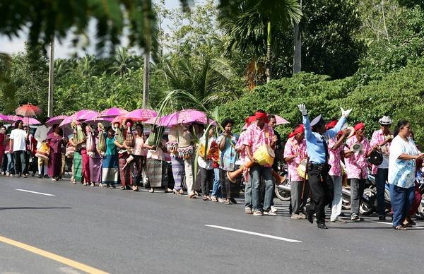 photo traditional thai ceremony