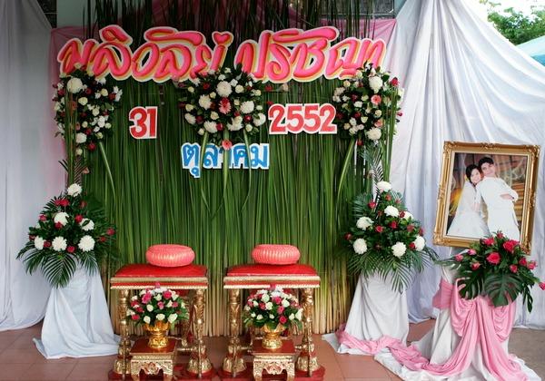 thai photographer engagement