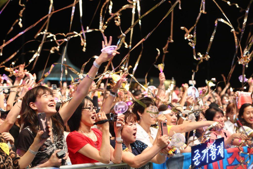 singapore concert hsbc lee joon gi